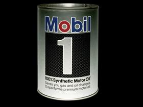 23 - История ExxonMobil