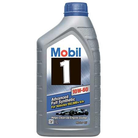 10w601 - MOBIL 1™ 10W-60