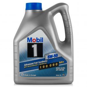 Mobil 1 FS x1 5W 50 4l 153638 1 300x300 - Акция от кампании «Масло Трейд» - «Лето с MobilTM»