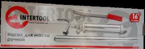 Nasos1 300x101 - Акция от кампании «Масло Трейд» - «Лето с MobilTM»