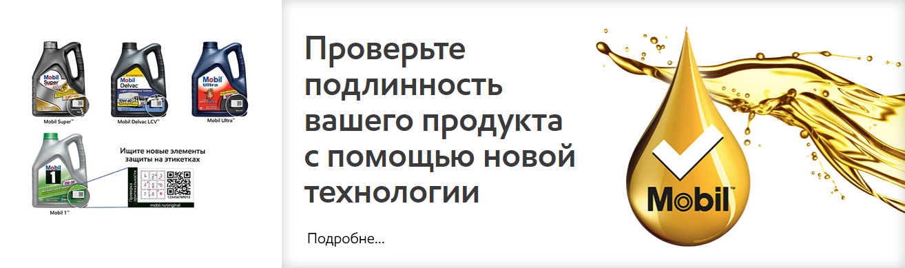"ZashhitaProdukta11 1 - Компания  ""Масло Трейд"""
