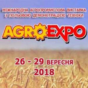 """22852943 1664436240246001 5093220209566569815 n 300x300 - Выставка """"AgroExpo 2018"""""""