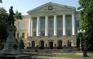 Dnipro NGU 320x202 - Новости