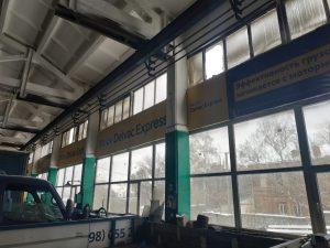 3 300x225 - Открытие MobilDelvacExpress в городе Днепр