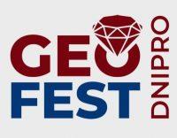 geo fest 2. 1 200x156 - фестиваль «GeoFest 2019»