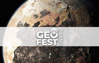 geo fest 320x202 - фестиваль «GeoFest 2019»