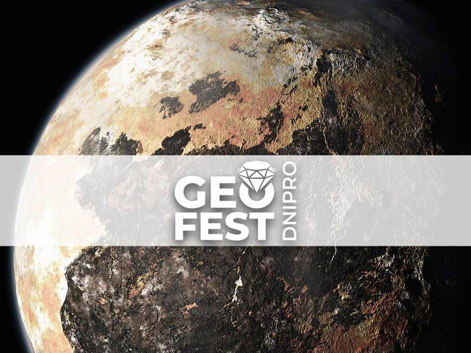 geo fest - фестиваль «GeoFest 2019»